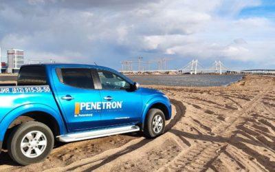 Проникающая гидроизоляция Пенетрон. Где купить?